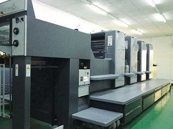 printing services china | printing machines