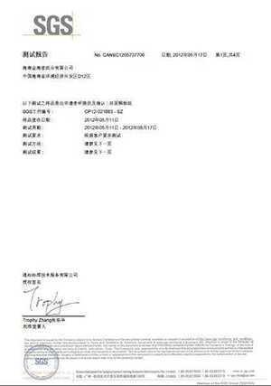 SGS | Printing China